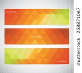 colorful horizontal set  of... | Shutterstock .eps vector #258871067