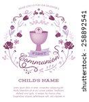 purple girl's first holy...   Shutterstock .eps vector #258892541