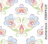 vegetable seamless pattern.... | Shutterstock .eps vector #258899135