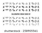 set of calligraphic zodiac sign.... | Shutterstock .eps vector #258905561