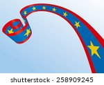 abstract blue white red waving... | Shutterstock .eps vector #258909245