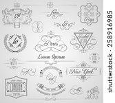 calligraphic design elements... | Shutterstock .eps vector #258916985