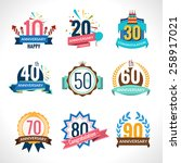 anniversary happy holiday... | Shutterstock .eps vector #258917021
