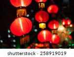 exhibit of lanterns during the
