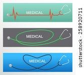 stethoscope vector | Shutterstock .eps vector #258920711