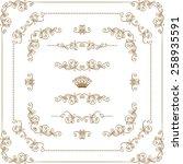 vector set of decorative... | Shutterstock .eps vector #258935591