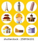 builder concept flat icon... | Shutterstock .eps vector #258936101