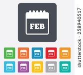 calendar sign icon. february... | Shutterstock .eps vector #258940517