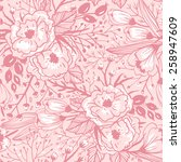 vector seamless floral pattern... | Shutterstock .eps vector #258947609