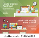 colorful vector banners set.... | Shutterstock .eps vector #258959324