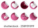 mothers day button | Shutterstock .eps vector #258959399