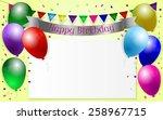 birthday background | Shutterstock .eps vector #258967715