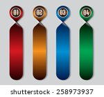colorful modern text box... | Shutterstock .eps vector #258973937