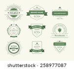 digitally generated green... | Shutterstock .eps vector #258977087
