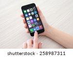 alushta  russia   october 23 ... | Shutterstock . vector #258987311