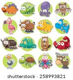 vector illustration of animals... | Shutterstock .eps vector #258993821