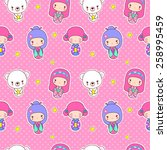 cute pink seamless pattern with ... | Shutterstock .eps vector #258995459