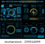 abstract future  concept vector ... | Shutterstock .eps vector #259016099