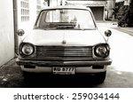 Black And White Vintage Car  ...