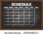 hand drawn schedule on... | Shutterstock .eps vector #259048517