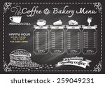 hand drawn coffee menu on... | Shutterstock .eps vector #259049231