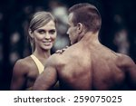 fitness couple on a street... | Shutterstock . vector #259075025