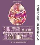 purple easter egg hunt flyer or ... | Shutterstock .eps vector #259085831
