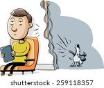 a cartoon man tries to enjoy... | Shutterstock .eps vector #259118357