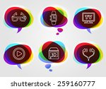 digital technology and... | Shutterstock .eps vector #259160777