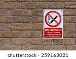 No Smoking Sign On Orange Bric...