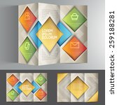 colorful brochure template... | Shutterstock .eps vector #259188281