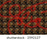 abstraction pattern | Shutterstock . vector #2592127