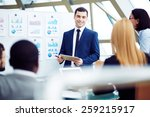 chief gathering his managers... | Shutterstock . vector #259215917