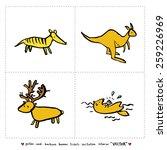 hand drawn zoo illustration  ... | Shutterstock .eps vector #259226969