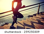healthy lifestyle sports woman... | Shutterstock . vector #259250309