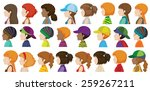 sideview of the different faces ... | Shutterstock .eps vector #259267211