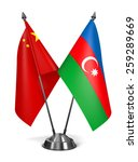 Постер, плакат: China and Azerbaijan