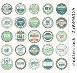 premium  quality retro vintage... | Shutterstock .eps vector #259346129