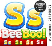 Vector set of 3D colorful children font in cartoon style. Optional different colors. Letter S