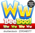 vector set of 3d colorful... | Shutterstock .eps vector #259348577