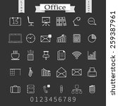 business and office thin icons...