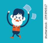 character illustration design.... | Shutterstock . vector #259390517