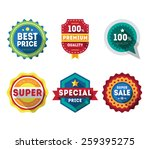 vector sale labels and ribbons... | Shutterstock .eps vector #259395275