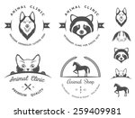 Stock vector set of vintage logo and logotype elements for pet shop pet house pet and exotic animals clinic 259409981