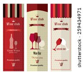 set of labels for wine | Shutterstock .eps vector #259434971