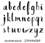 Watercolor hand drawn alphabet. Vector illustration. Brush painted letters.