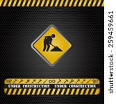 under construction | Shutterstock .eps vector #259459661