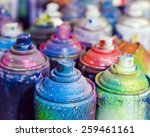 used cans of spray paint | Shutterstock . vector #259461161