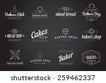 set of vector bakery pastry... | Shutterstock .eps vector #259462337