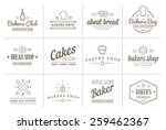 set of vector bakery pastry... | Shutterstock .eps vector #259462367